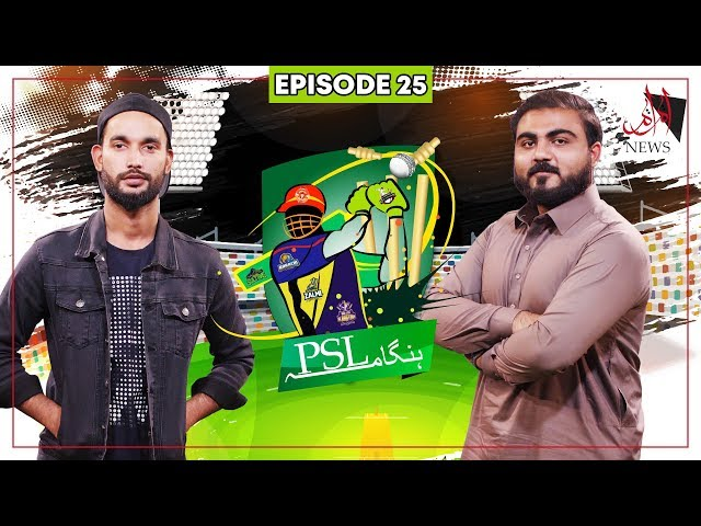 PSL 2020 Perious Matches Detailed Analysis - PSL Hungama