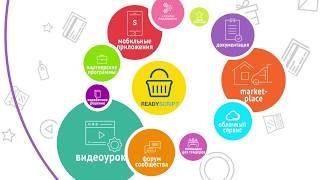 Платформа ReadyScript и сервис ReadyScript Mobile