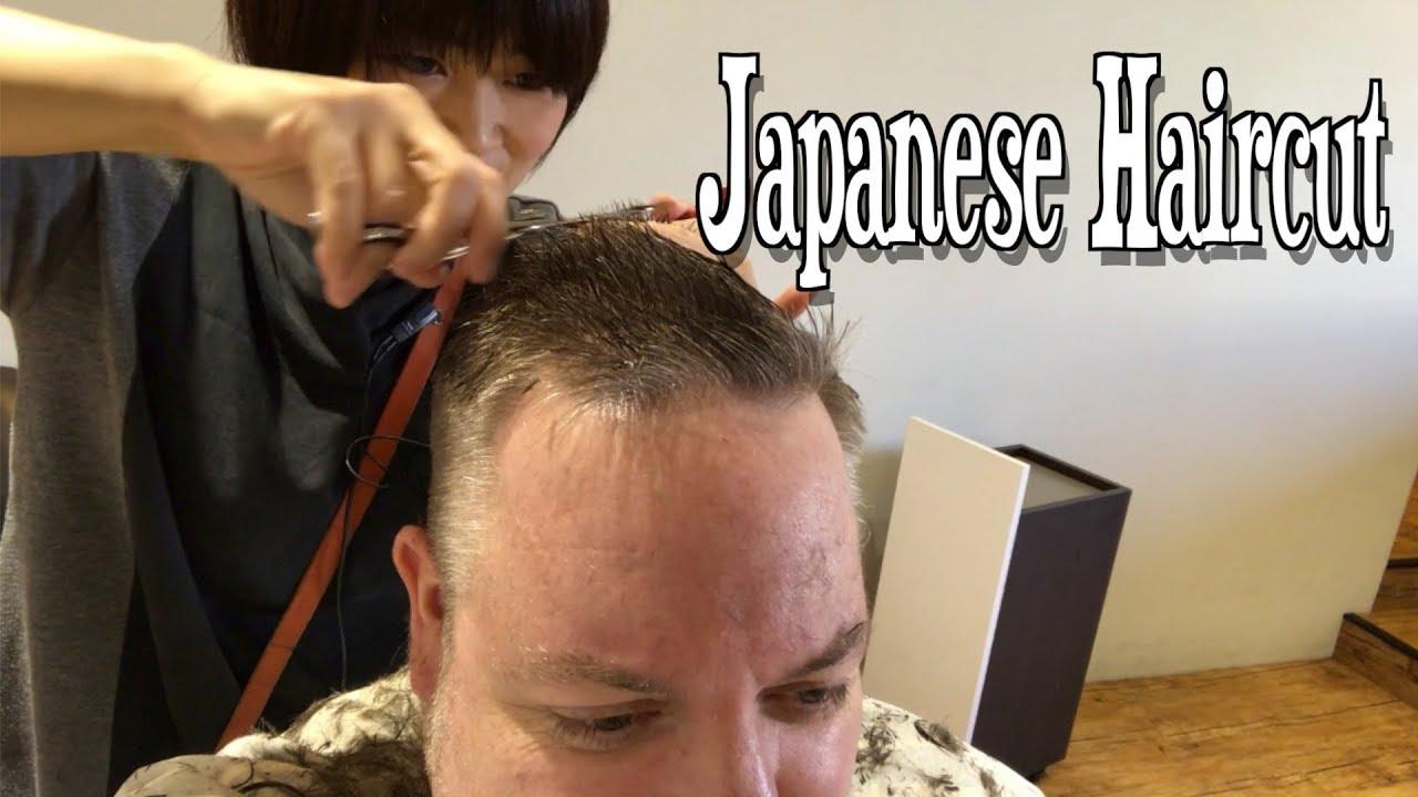 Japanese Haircut Mully Youtube