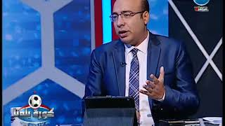 كورة بلدنا | خالد طلعت يكشف حقيقة فشل صفقة الزمالك فرجاني ساسي