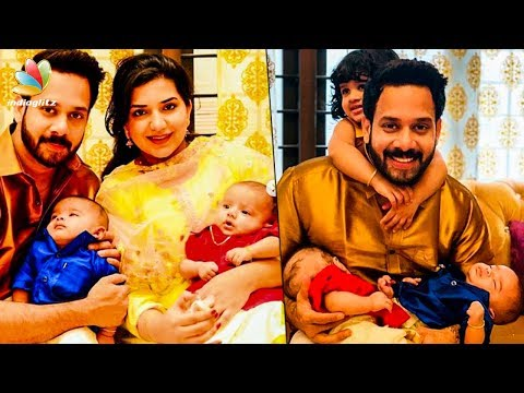 CUTE FAMILY: Actor Bharath's twin babies | Hot Tamil Cinema News thumbnail