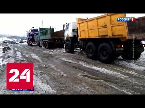 Жертв нет: на Камчатке произошло землетрясение магнитудой более 7 баллов - Россия 24