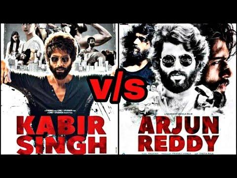 Kabir Singh trailer review: Arjun Reddy se aacha? Trailer comparison | BNFTV