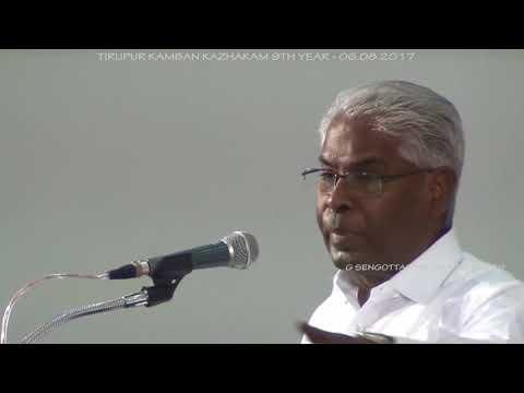 Suki Sivam Pattimantram - 04 Sivakasi Ramachandran - Tirupur Kamban