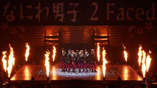 なにわ男子「2 Faced」(Kansai Johnnys' Jr. DREAM PAVILION 〜Shall we #AOHARU​?〜)