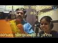 Khalbil Vilayana.. Vaikom Vijayalakshmi & G Sreeram: Mappilappattu Official Video, Hd video