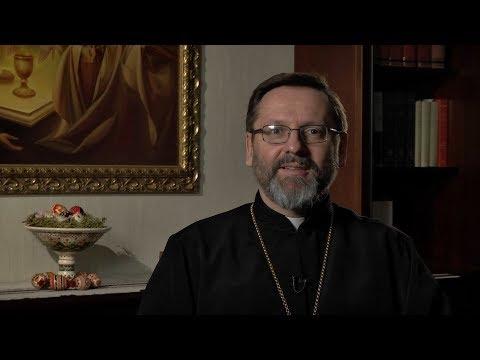 Блаженніший Святослав привітав українців зі святом Пасхи