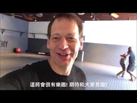 Martin Wheeler Masterclass Asia 2019