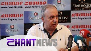Հրանտ Բագրատյանը նշել է, որ կոնկրետ ուղիներ գիտի դեպի  Հայաստան ներդրումներ ուղղելու համար