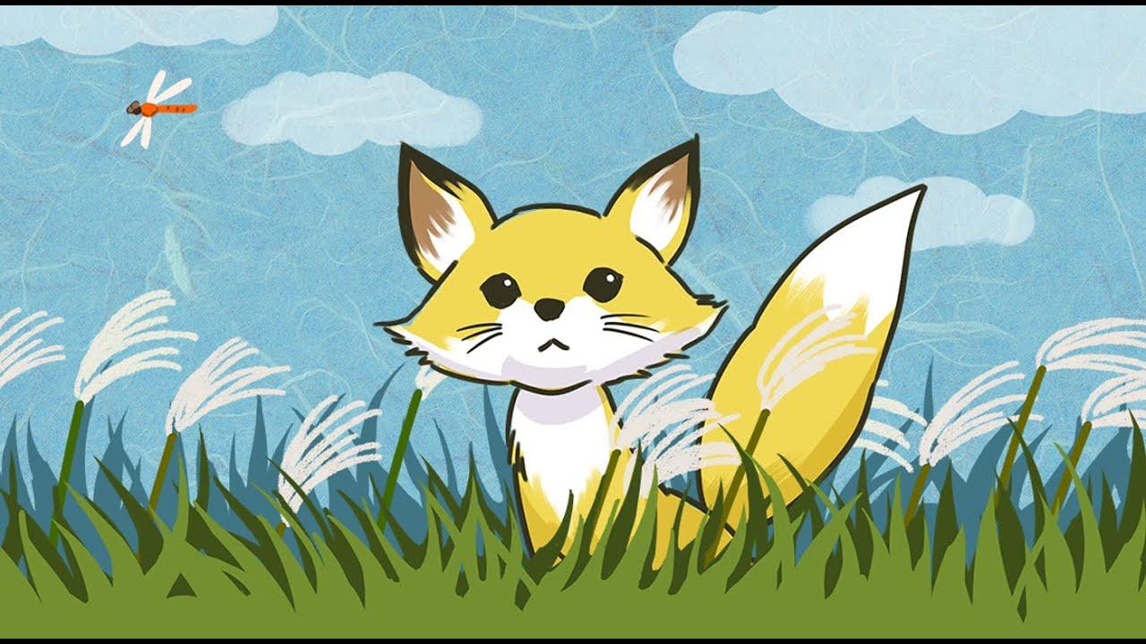 ごんぎつね新美南吉の童話朗読 動く絵本日本の昔話 Youtube