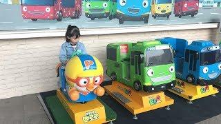 타요와 뽀로로 자동차 놀이기구 | 폴리 손도장놀이 | 라바 벽돌게임 장난감 놀이 😀Игрушки