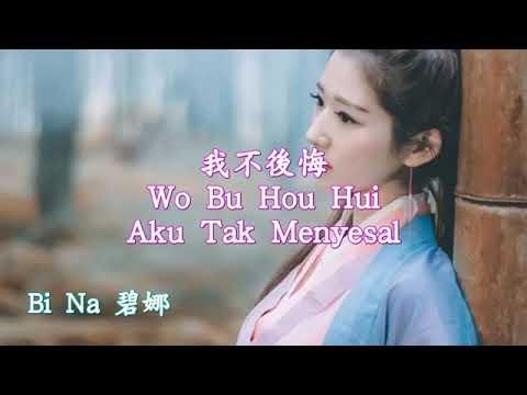 Hidup adalah seni- Wo Bu Hou Hui 我不後悔 [Aku Tak Menyesal]