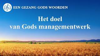 Christelijke muziek 'Het doel van Gods managementwerk' | Officiële muziek video