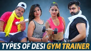 types-of-desi-gym-trainer-a-comedy-video-by-bhai-ladle-feat-khushi-ram-amit-nain