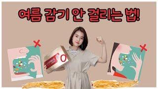 이렇게 맛있는 홍삼은 처음이야! (feat.정관장 홍삼…
