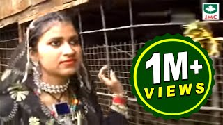 Gaddi Te Drivera Ho |Latest Himachali Song | JMC | New2014 Song
