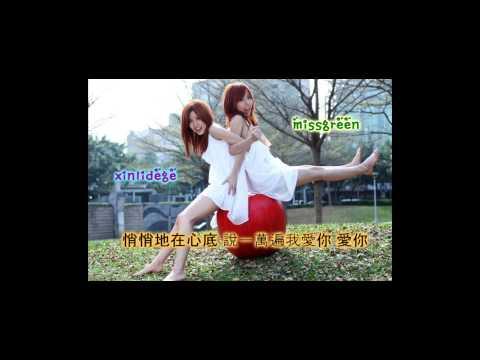 By2 愛的雙重魔力 Ai De Shuang Chong Mo Li Apc Duet
