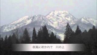 ちんちん千鳥 井原義則   2006