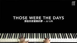 林俊傑 - 那些你很冒險的夢 鋼琴抒情版 Piano