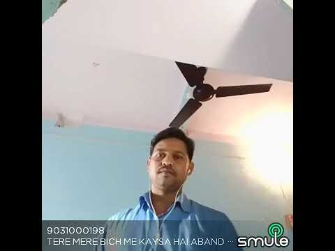 Tere mere bich me (P K Goswami Dhanbad)