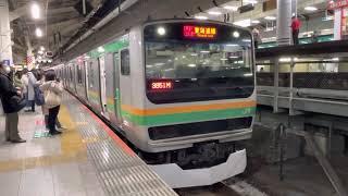 【ダイヤ改正で廃止に…】東海道線 通勤快速 E231系+E233系東京駅発車