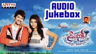 Titanic Telugu Movie Full Songs || Jukebox || Rajeev Saaluri, Yamini Bhaskar