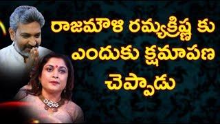 Rajamouli Says Sorry To RamyaKrishna || bahubali 2 || Yatas media