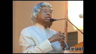 A.p.j.abdul kalam participate in trichy college function - DINAMALAR