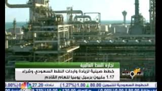 النفط والطاقة / أوبك تسيطر على العوامل المقلقة