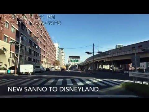 Japan: Driving - New Sanno Hotel To Tokyo Disneyland Via The Rainbow Bridge