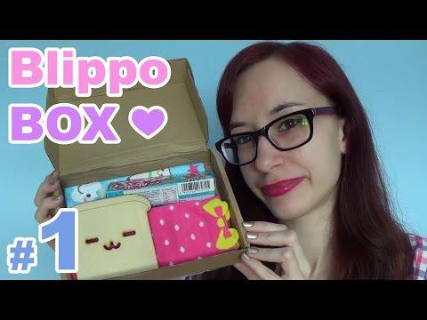 BlippoBox + Giveaway (Zamknięty) ! ❤