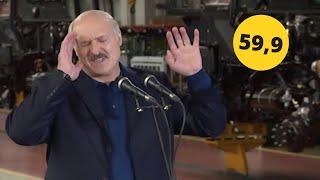 У Лукашенко осталось 60 дней. Ну и новости! #63