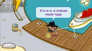 ШАРАРАМ КЛИП | МИХАИЛ БОЯРСКИЙ - ЗЕЛЕНОГЛАЗОЕ ТАКСИ | Midge