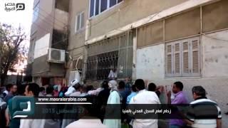 مصر العربية | زحام امام السجل المدني بالمنيا