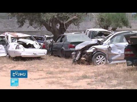 ليبيا.. مساع للحد من الخسائر المادية والبشرية الناجمة عن الحوادث المرورية  - نشر قبل 1 ساعة