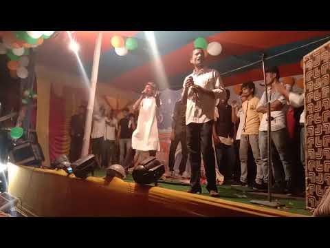 Govt.polytechnic raghopur supaul independence day 2018 bahut hi pyara song for raju jee