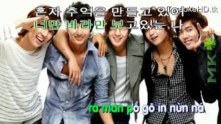 Ss501 Because I'm stupid [ Karaoke ]
