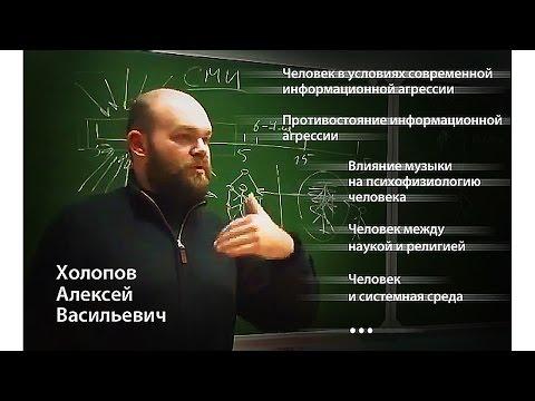 Биосфера — Википедия