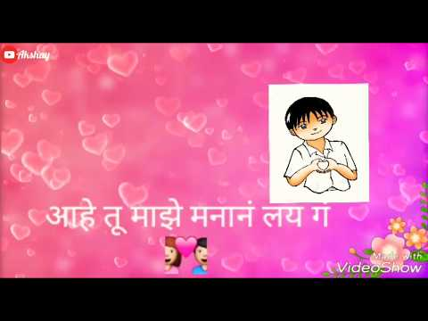 Patlache Pori Jara Japunshi Chal Go #Whatsapp Status Song
