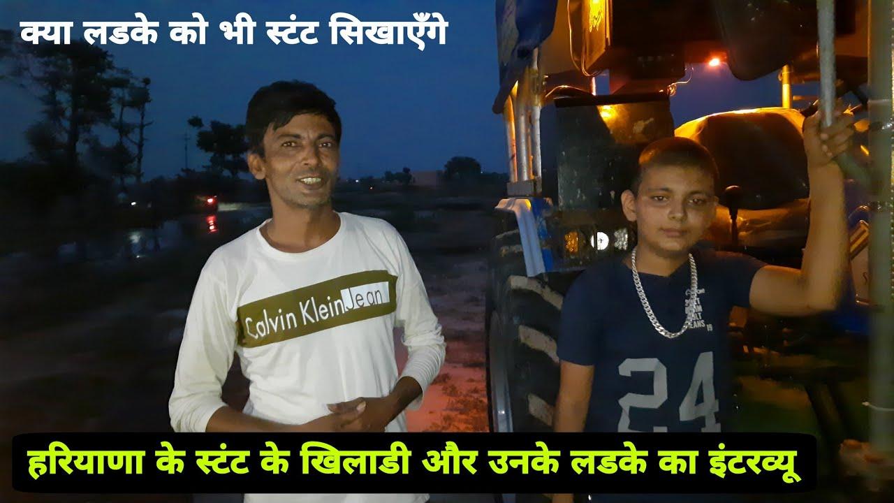 क्या स्टंट छोड रहे है संदिप राठी Sandeep Rathi stuntman Interview after stunt