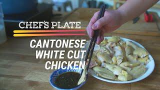 【Hainan Chicken】「Hainan Chicken」#Hainan Chicken,HowtoGetCantones...