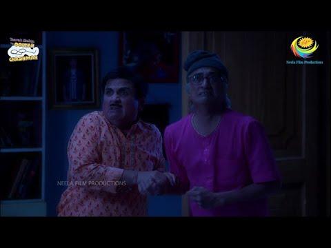 Download NEW! Ep 3052 - Bapuji ke Kamre Mein Bhoot?! | Taarak Mehta Ka Ooltah Chashmah | तारक मेहता | TMKOC