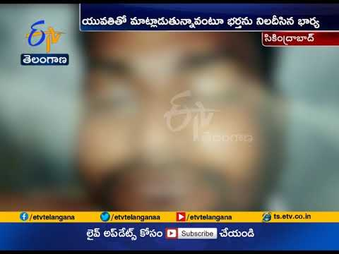Couple Commits Suicide in Marredpally | Secunderabad