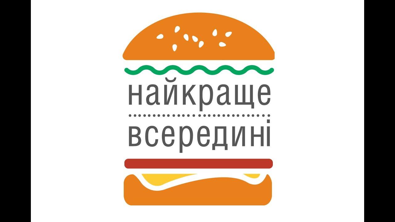 Скачати музичні рекламні ролики в україні алкогольні фото 352-179