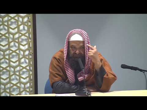 Death: The Inevitable Reality - Shaykh Abu Suhaib Bassam