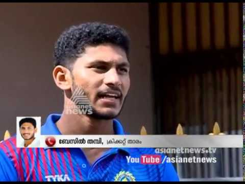 Kerala player Basil Thampi goes to Gujarat Lions for Rs 85 lakh