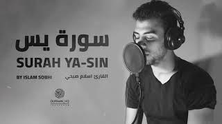 سوره يس  اسلام صبحي