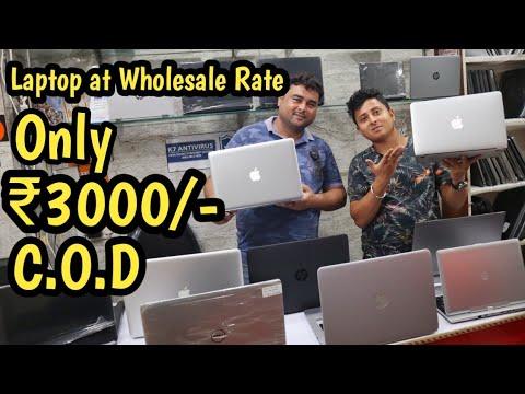 Laptop At ₹3,000/- | Cash On Delivery | MacBook, Lenevo, Dell | Cheapest Laptop Market | VANSHMJ