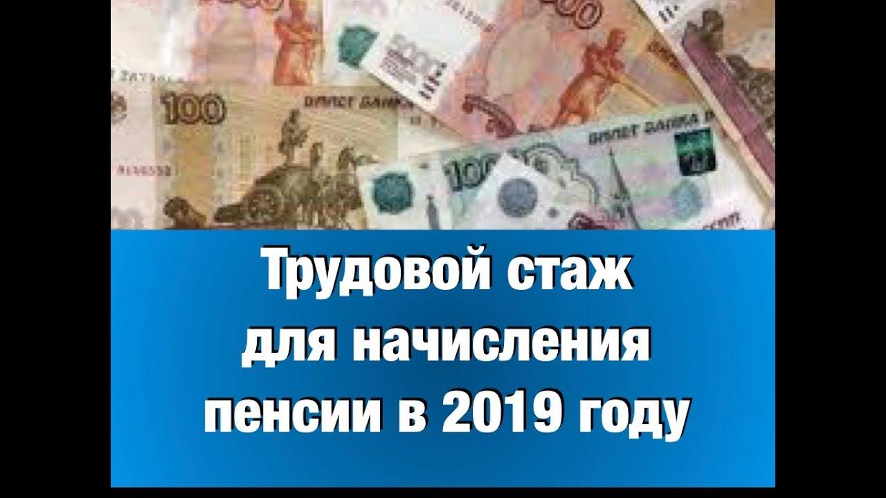 Банк втб услуга отсрочка платежа