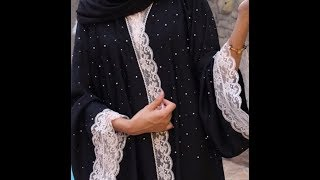 Pearl Abaya 2017-2018
